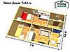 Модульные мини дома, Модульный дом с доставкой и установкой, Модульные дома в Украине, фото 8