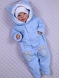"""Демисезонный набор для новорожденных, """"Мишутка"""" голубой, фото 2"""