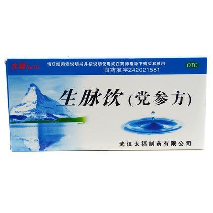 Эликсир Шэн Май Инь (Шен Май Инь) (Sheng Mai Yin) - Укрепляет сердце чистит легкие 10х10мл