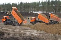Отвал земли. Отвал грунта. Отвал строительного мусора. Отсыпка участков, дорог.