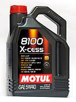 Motul 8100 X-cess 5w-40 моторное масло синтетика - 4 литра.
