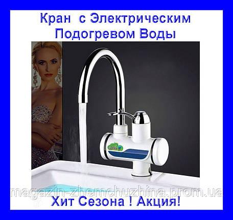 Проточный нагреватель воды для кухни, умывальника Rapid.Акция!, фото 2