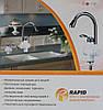 Проточный нагреватель воды для кухни, умывальника Rapid.Акция!, фото 3