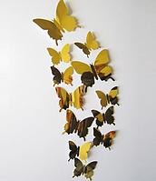 Объемные 3D бабочки зеркальные, желтые.
