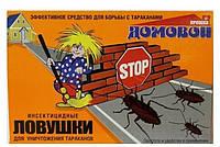 """Ловушка от тараканов 6 дисков """"Домовой"""""""