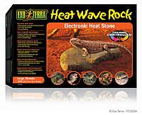 Hagen ExoTerra Heat Wave Rock PT-2004 - Камень нагревательный для террариумов