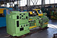 Работы по ремонту и модернизации станочного оборудования