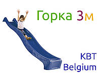 Горка 3 м, спуск KBT, Бельгия
