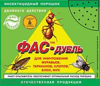 Порошок ФАС-дубль 125г