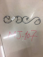 Вешалка MJ-107