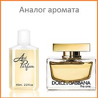 178. Духи 65 мл The One Dolce&Gabbana