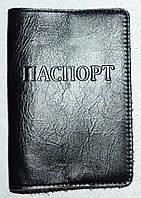Кожаная обложка для паспорта, фото 1