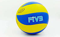 Мяч волейбольный Mikasa MVA200 Реплика