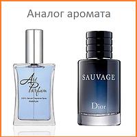 099. Духи 40 мл Sauvage Dior