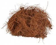Кокосовое волокно Trixie Nesting Material для гнезда птиц, 30 г