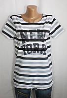 Стильная женская футболка NEW YORK в полоску