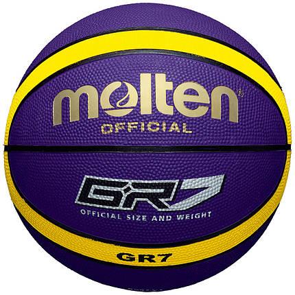Мяч баскетбольный Molten BGR7-VY, фото 2