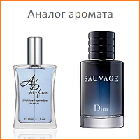 099. Духи 110 мл Christian Dior Sauvage