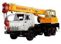 Аренда автокрана КС-4572 16 тонн / 22 метра
