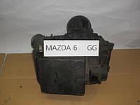Б.У. Корпус воздушного фильтра в сборе Mazda 6 GG 2003-2007 Б/У