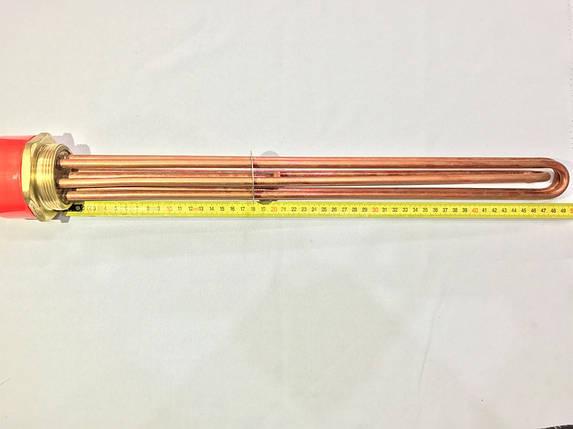 Блок тэн (медный) 15 кВт резьба 2 дюйма 220 В производство Турция SANAL, фото 2