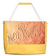 """Стильная пляжная сумка """"Holiday песок"""""""