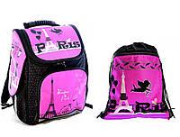 """Ранец школьный и сумка для сменки """"Париж"""" Vombato, фото 1"""