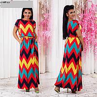 Платье длинное зиг заг с 449 гл