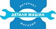"ООО ПКФ ""Детали машин"""