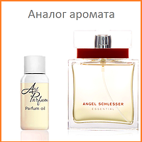 179. Концентрат 15 мл Angel Schlesser Essential