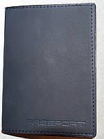 Кожаная обложка для паспорта