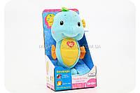 Детский ночник-мягкая игрушка «Морской конек» (муз.,свет, два цвета)