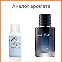 099. Концентрат 15 мл Christian Dior Sauvage