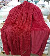 Покрывало/плед (искусственный мех) 220*240 Длинный ворс Бордовый