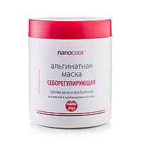 """Альгинатная маска """"Себорегулирующая"""", 200г, NanoCode, фото 1"""