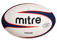 Мяч для регби Mitre Squad код.BB2104WP4