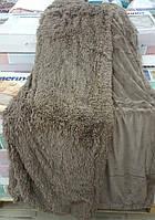 Покрывало/плед (искусственный мех) 220*240 Длинный ворс Коричневый