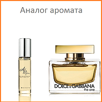178. Концентрат Roll-on 15 мл The One Dolce&Gabbana