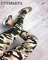 Женские стильные джинсы ,2 цвета