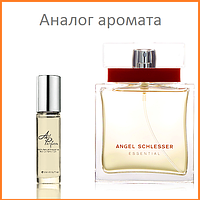 179. Концентрат Roll-on 15 мл. Angel Schlesser Essential