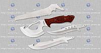 Набор туристический X-4 (4 в 1) топор, пила, ножи (деревянная рукоять) MHR /02-7