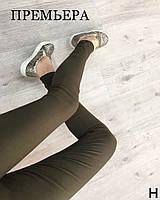 Женские модные турецкие брюки-джинсы ,в расцветках