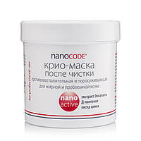 Крио-маска после чистки кожи лица, 250мл, NanoCode, фото 1