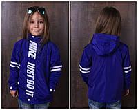 Модная ветровка на девочку, 116 - 152 см. Детская, подростковая весенняя куртка.