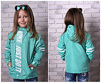 Модная ветровка для девочки, 116 - 152 см. Детская, подростковая весенняя тонкая куртка.