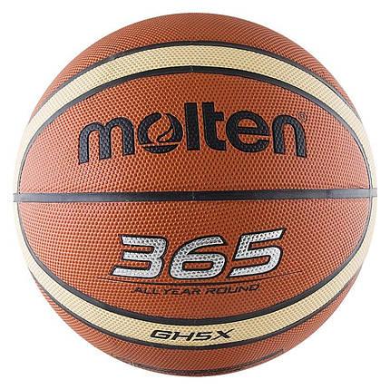 Мяч баскетбольный Molten BGH5X, фото 2