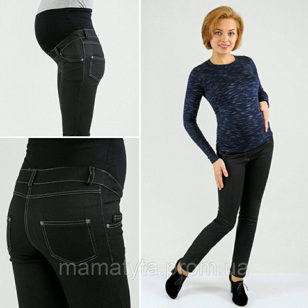 Джинсы Йорк для беременных - МамаТута - производитель одежды 3в1 для беременных и кормления грудью. Официальный интернет-магазин в Одессе