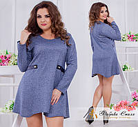 Платье трикотажное Большого размера