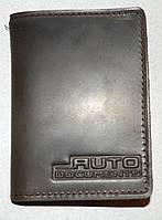 Кожаный холдер для автодокументов, фото 1