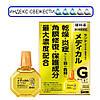 Sante Medical Guard с витамином B2 для защиты и восстановления роговицы от повреждений